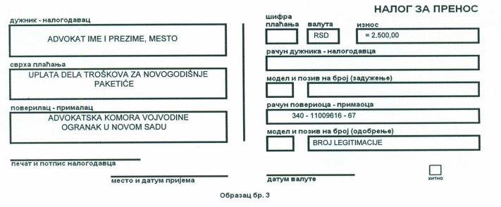 Primer uplatnice za paketice